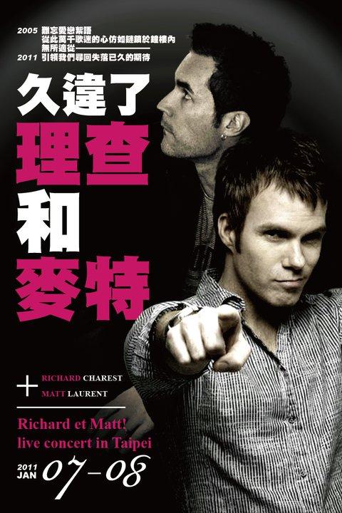 Poster taiwan 2010 1.jpg