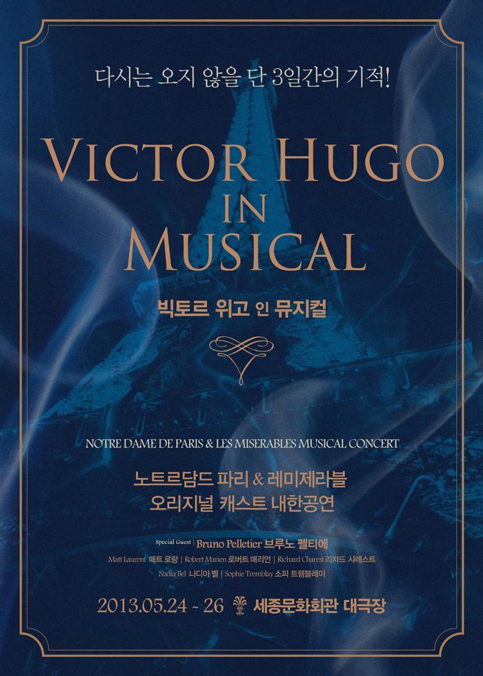 VictorHugo Poster.jpg