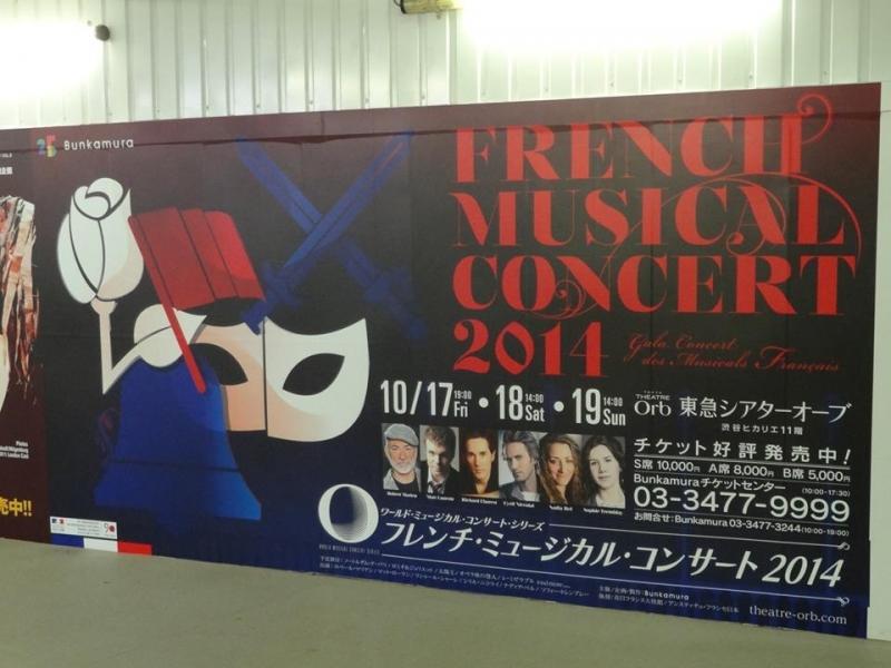 Tokyo promo board.jpg